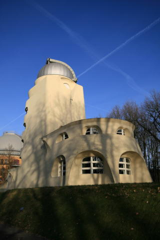 Einstein tower rear view